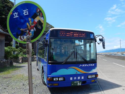 tateishimisaki-18.jpg