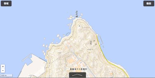 tateishimisakiM-1.jpg