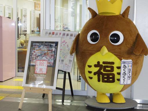 tatezaki12.jpg