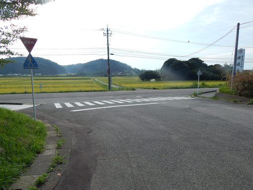 tokikuni-1.jpg