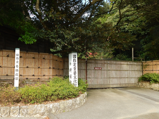 tokikuni-3.jpg