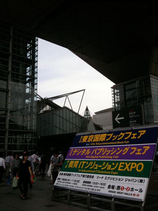 tokyoBF01.jpg