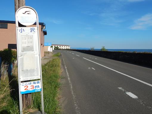 tonosaki-13.jpg