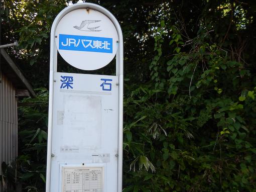 tonosaki-8.jpg
