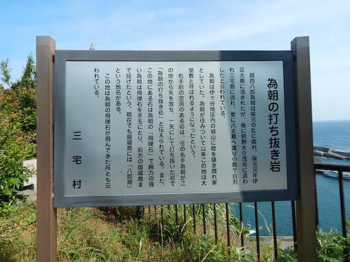 tsurunemisaki-18.jpg