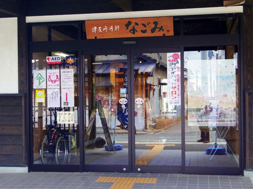 tsuyazaki08.jpg