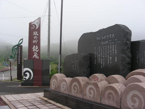 tubakurozaki08.jpg