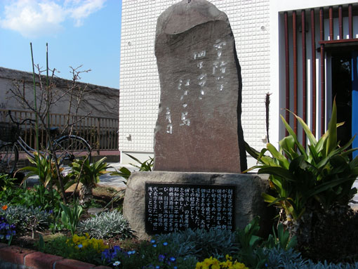 tukudanowatashi06.jpg