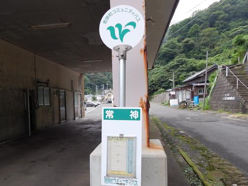 tunekamimisaki-15.jpg