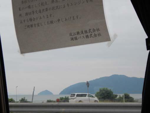 tuzuraozaki-6.jpg