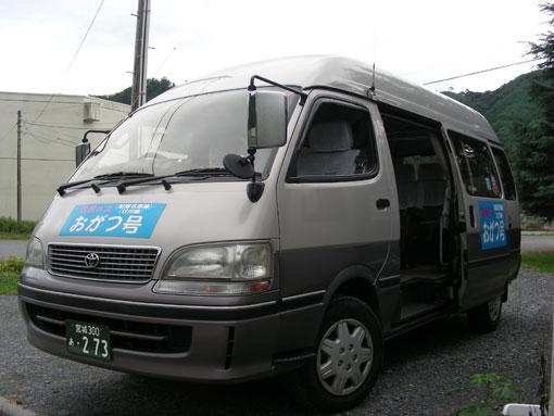 tyounazaki08.jpg