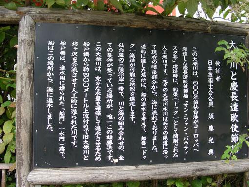 tyounazaki15.jpg