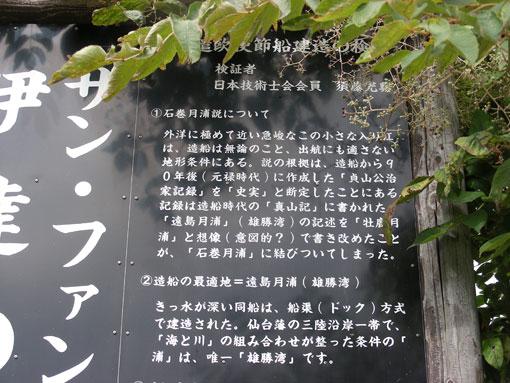 tyounazaki16.jpg