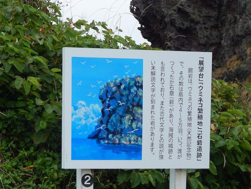 umineko-5.jpg
