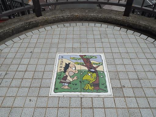 ushiku-2.jpg