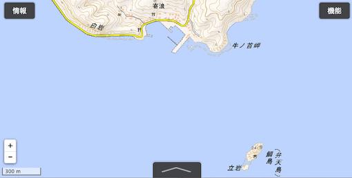 ushinokubi2M-2.jpg