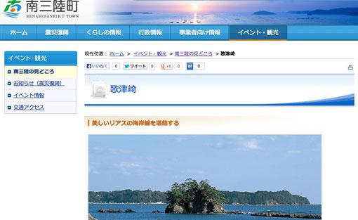 utatsuzaki07.jpg