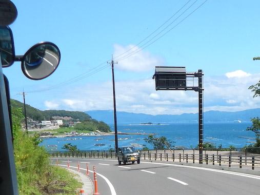 washizaki-6.jpg