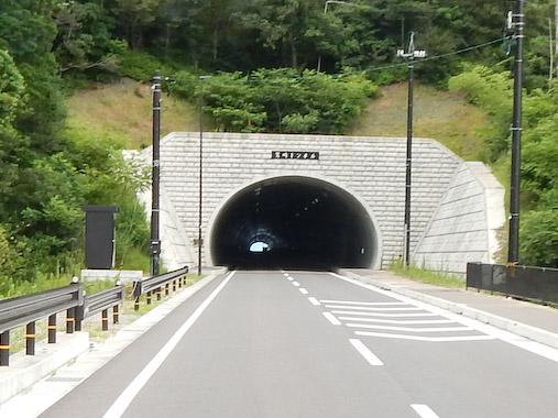 washizaki-9.jpg