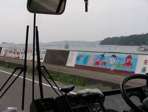 yakiyamazaki04.jpg