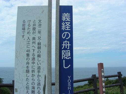 yasenoDyo02.jpg