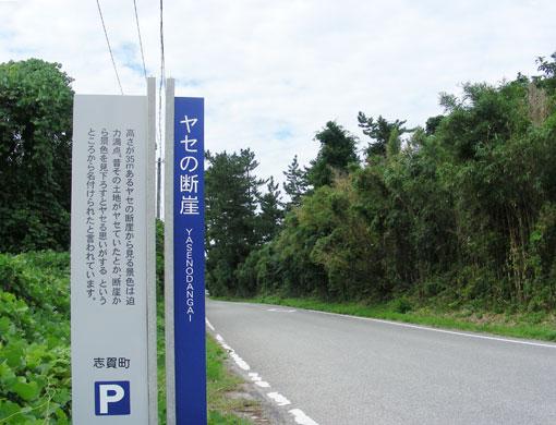 yasenoDyo04.jpg