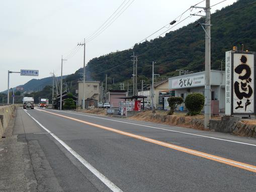1354 余木崎=観音寺市豊浜町箕...