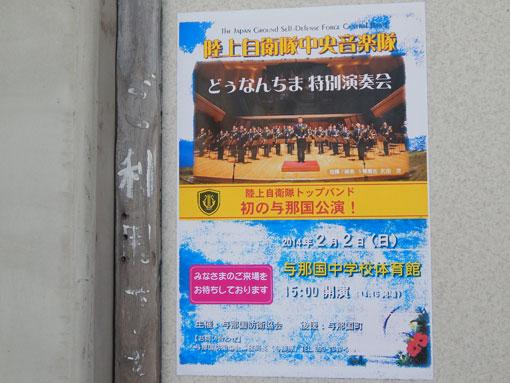 yonaguni08.jpg