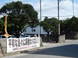yonaguni081.jpg