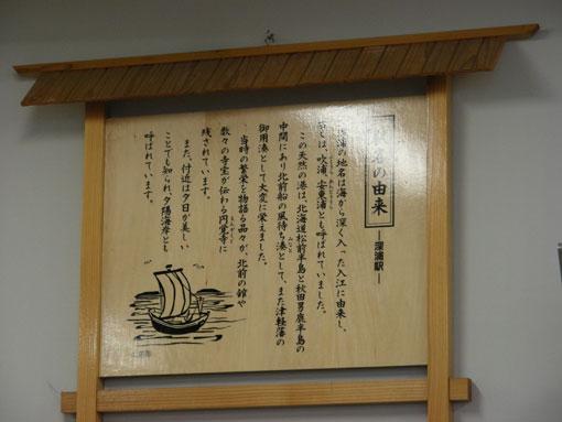 yukiaizaki08.jpg