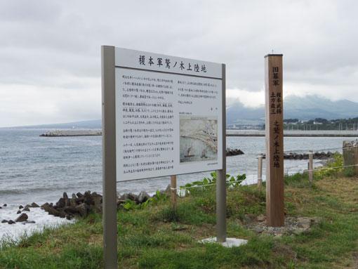 yunosaki05.jpg