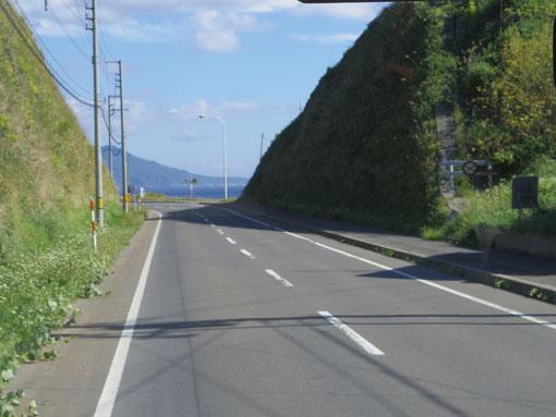 yunosiriInahom12.jpg