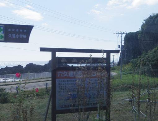 yunosiriInahom15.jpg