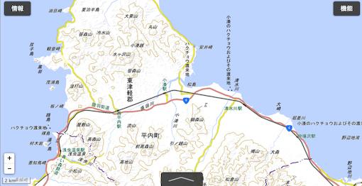 aburamefutagoM-3.jpg