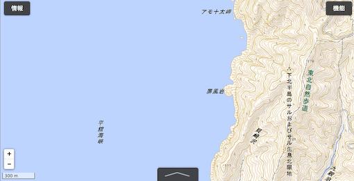 amojyuutamiM-2.jpg