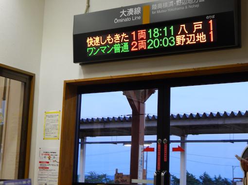 ashizaki-6.jpg