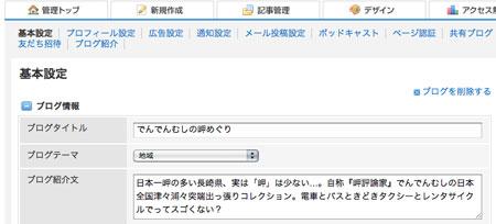 blogtheme01.jpg