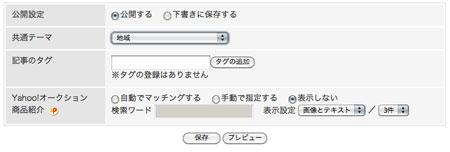 blogtheme02.jpg