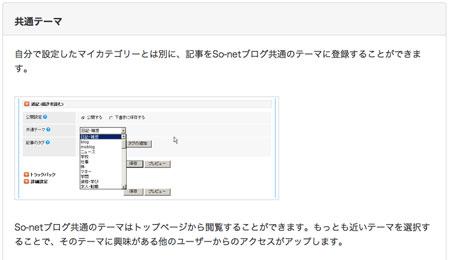 blogtheme04.jpg