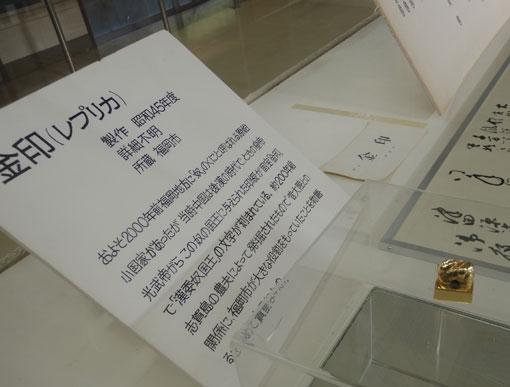 bshikanoshima02.jpg