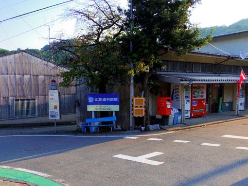 bshikanoshima09.jpg
