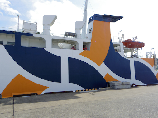 ferry-3.jpg