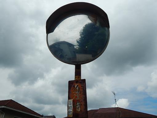 fujimidai-1.jpg