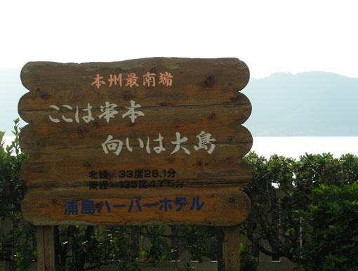 hashikuiiwa10.jpg