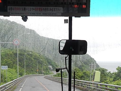 hikatamakka-12.jpg