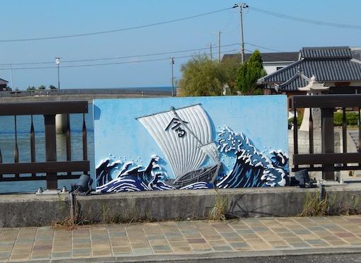 hotokezaki09 (1).jpg