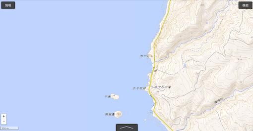 hoyaishimM-1.jpg