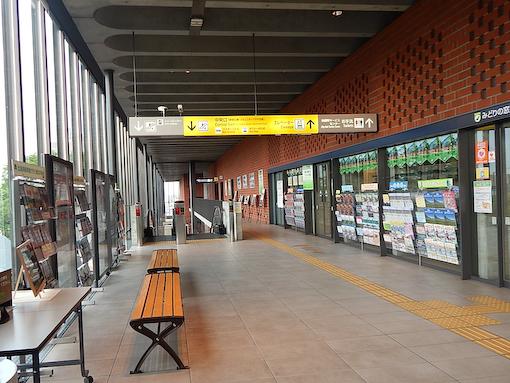 iwamizawa-1.jpg