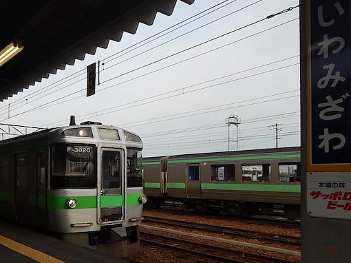 iwamizawa-4.jpg