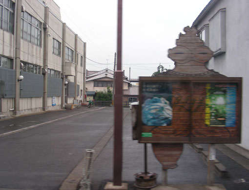 kamegaoka06.jpg